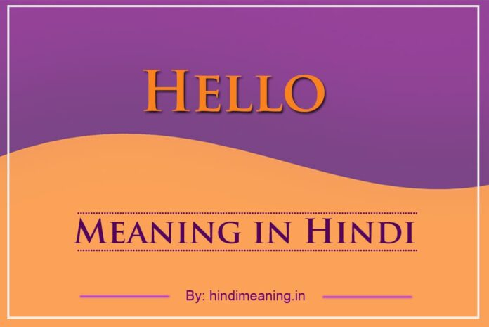 Hello Meaning In Hindi1