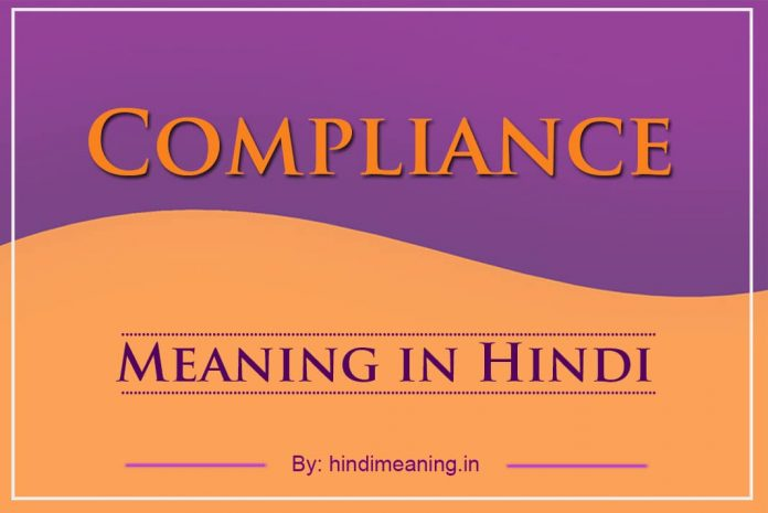 Compliance Meaning in Hindi