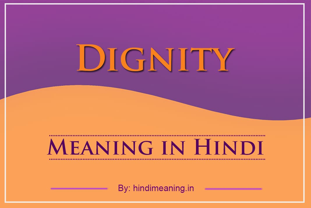 Dignity Meaning in Hindi