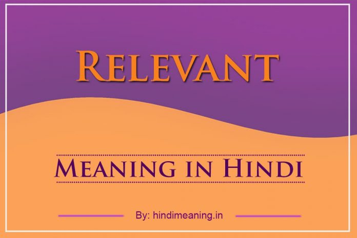 Relevant Meaning in Hindi