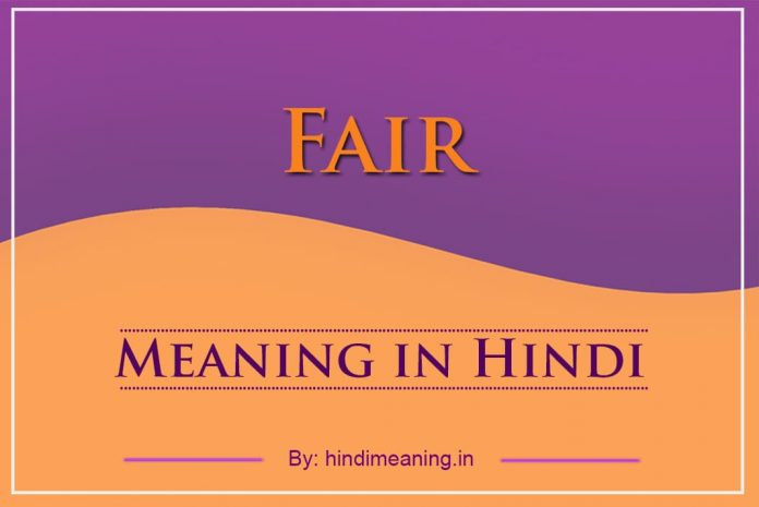 Fair Meaning in Hindi