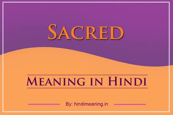 Sacred Meaning in Hindi