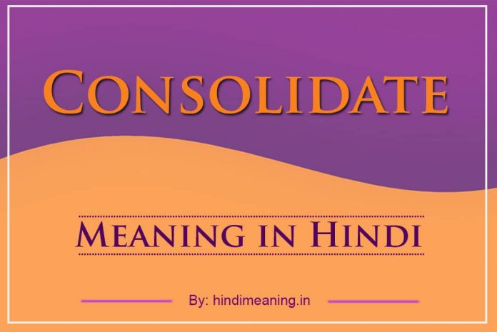 Consolidate Meaning in Hindi
