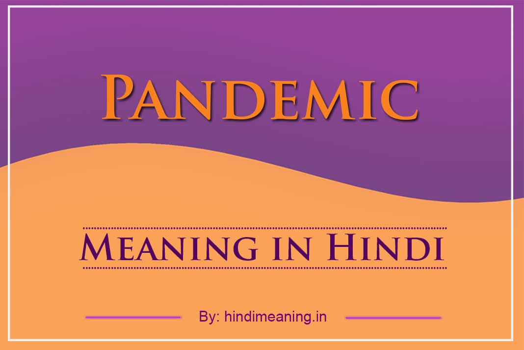 Pandemic Meaning in Hindi