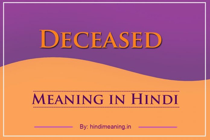 Deceased Meaning in Hindi